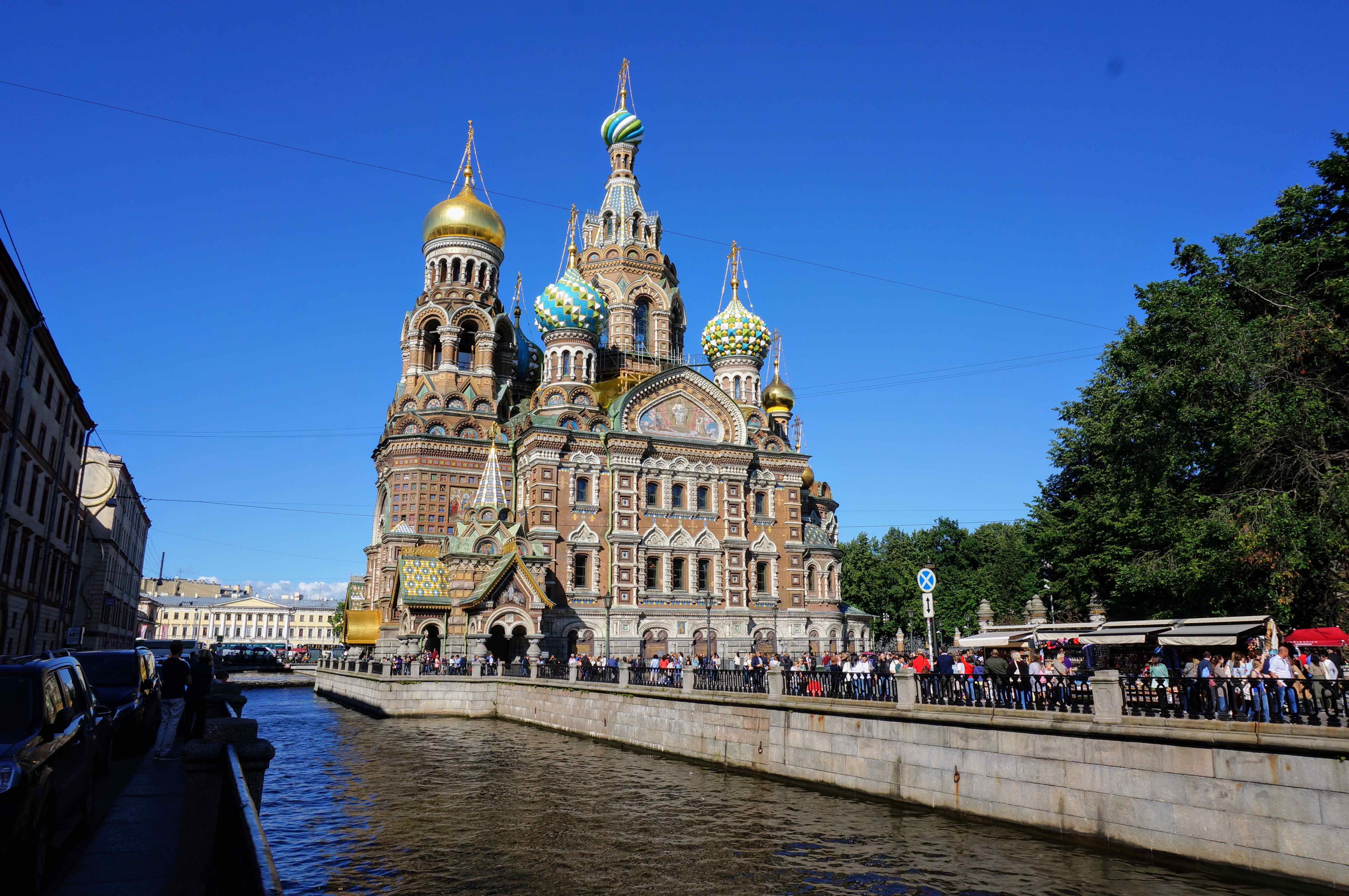 Photo of the city city.st_petersburg.name